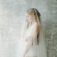 Wedding photographer Svetlana Malysheva (SvetLaY). Photo of 19.05.2016