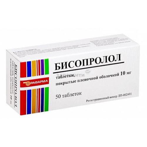 Бисопролол таблетки п.п.о. 10мг 50 шт.