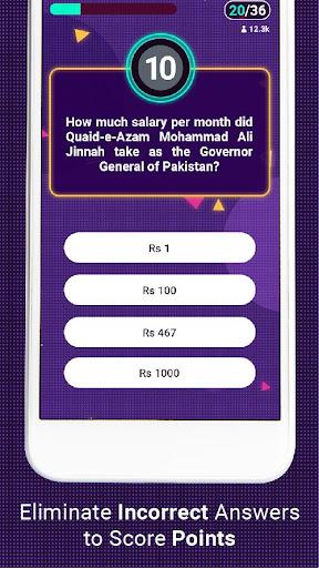 Quiz Wiz 3.4 screenshots 5