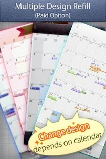 Schedule St.(Free Day Planner) - screenshot thumbnail