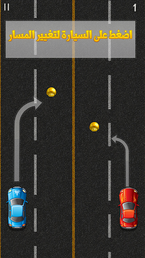 العاب سباق سيارات- لعبة سيارات