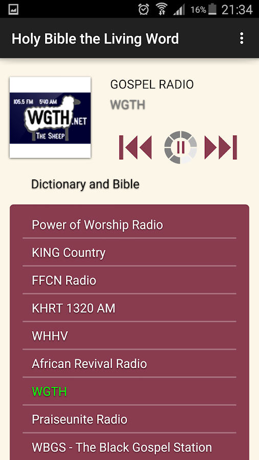 Holy Bible the Living Word- screenshot