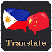 Filipino Chinese Translator