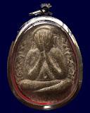 คัดสวย !! ปิดตาจัมโบ้ หลวงปู่โต๊ะ วัดประดู่ฉิมพลี ออกวัดศาลาครืน ฝังตะกรุด (5)