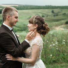 Wedding photographer Elena Yaroslavceva (Yaroslavtseva). Photo of 09.10.2017