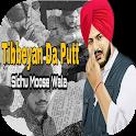 Sidhu moose wala Latest Mp3 songs 2020 icon