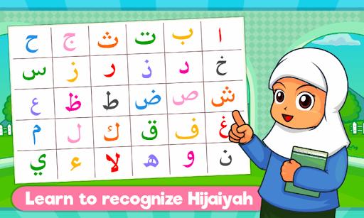 Marbel Learns Quran for Kids  screenshots 6