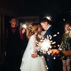 Wedding photographer Svetlana Domnenko (Atelaida). Photo of 26.02.2018