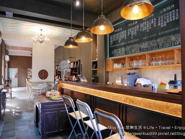 復古老宅餐廳:鳳山揪棧 Joint Workshop。蔬食系列。養生鍋物。素食主義