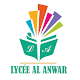 Download Lycee Al Anwar For PC Windows and Mac