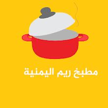 وجبات ريم - بدون انترنت Download on Windows