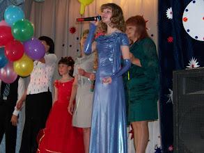 Photo: Выпускной 4 классов 2010