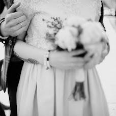 Wedding photographer Viktoriya Nazarova (victorianazarova). Photo of 29.06.2017