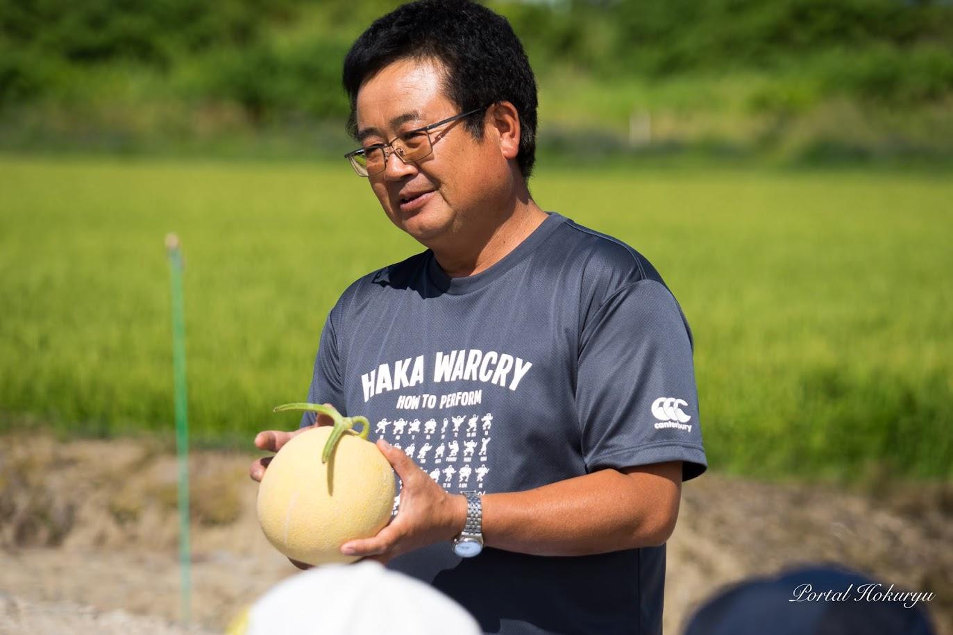 北海道指導農業士・渡邊靖範さん