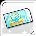 【画像】「夢フェスチケット」