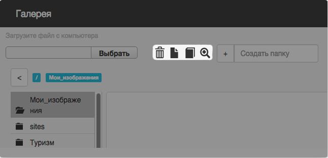http://prob2b.biz/themes/prob2b/public/site/img/instructions/image_edit5.png
