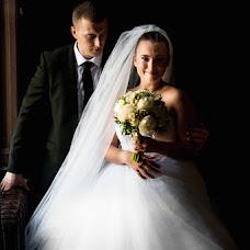 Wedding photographer Aleksandr Radysh (alexradysh). Photo of 12.11.2017