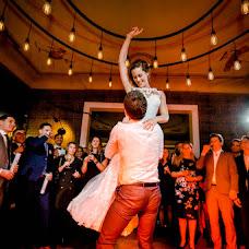 Wedding photographer Stephan Keereweer (degrotedag). Photo of 22.02.2017