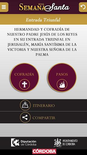【免費旅遊App】S Santa 2015 Diario CÓRDOBA-APP點子