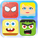 Memory Cartoon Game for Kids
