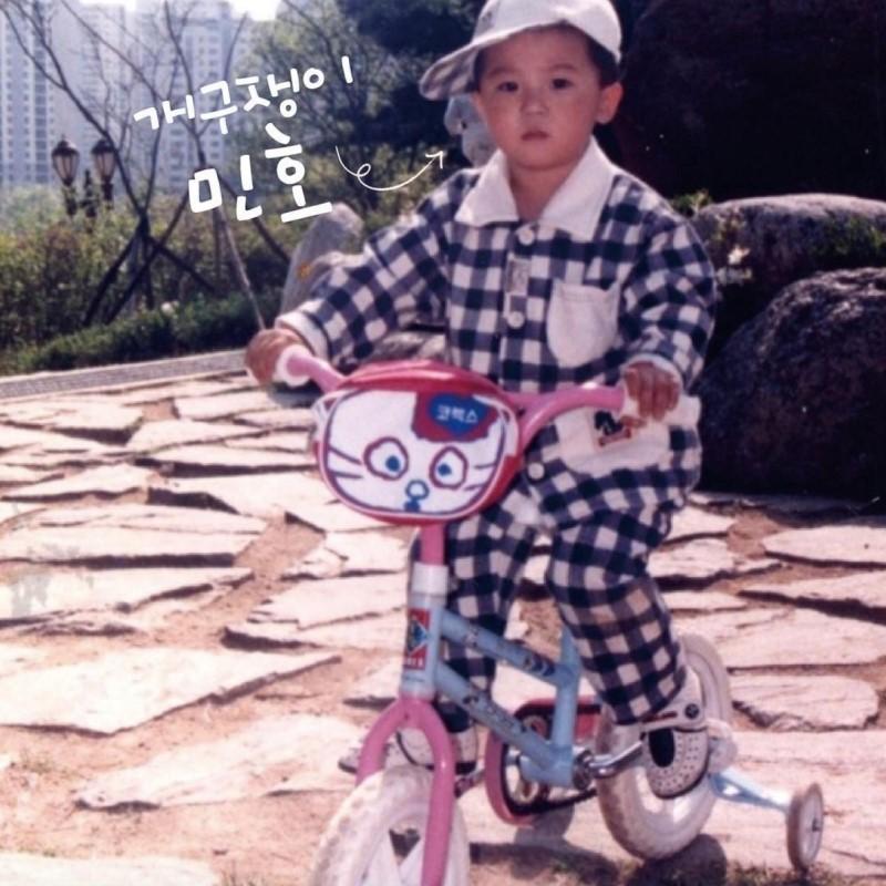 song mino birth secret
