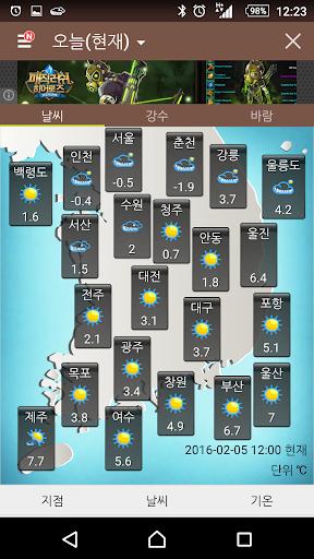免費下載天氣APP|우리날씨(기상청 날씨, 미세먼지, 전국날씨, 날씨위젯) app開箱文|APP開箱王