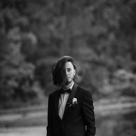 Wedding photographer Gregori Moon (moonstudio). Photo of 02.02.2018