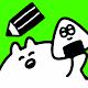 Simple Notepad Rabbit (app)