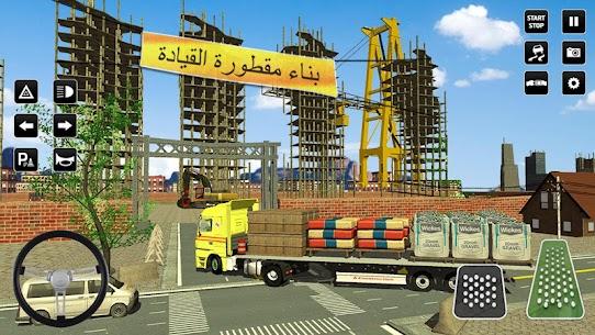 مدينة اعمال بناء محاكاة رافعة شوكية شاحنة نقل لعبه 5