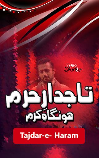 Tajdar E Haram - تاجدار حرم