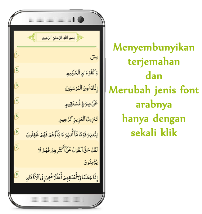 Surat Yasin Mp3 Tahlil Lengkap Android Aplikace Appagg