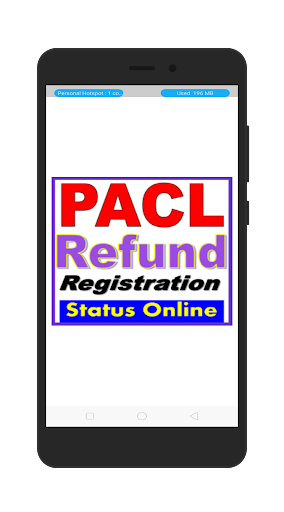 PACL Refund Online Status screenshot 7