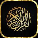 Quran recitation Full (Free) icon