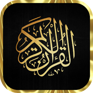 Quran recitation Full (Free) apk