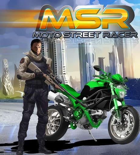 摩托街头赛车战斗机