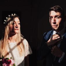 Hochzeitsfotograf Ruben Venturo (mayadventura). Foto vom 10.10.2017