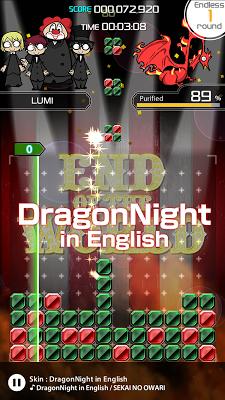 LUMINES パズル&ミュージック NEO - screenshot