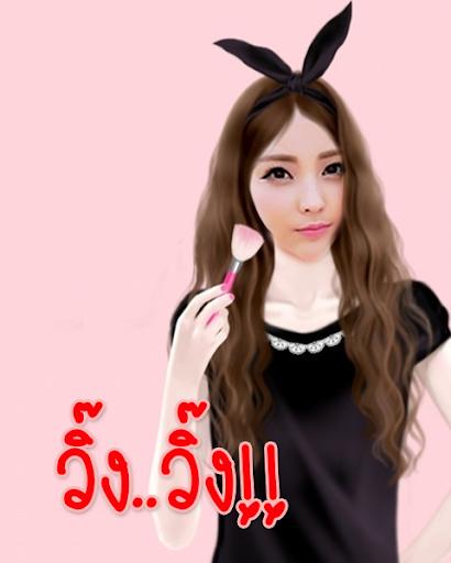 กรอบรูปการ์ตูนเกาหลี น่ารัก