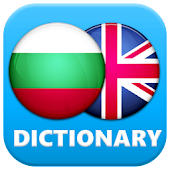 Bulgarian English Dictionary