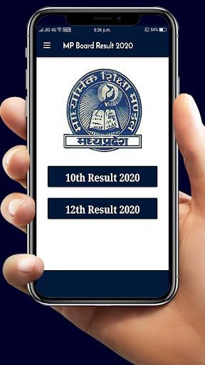 Mp Board Result 2020,10th & 12th Board Result 2020 screenshot 1