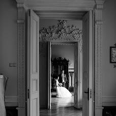 Wedding photographer Nikita Bukalov (nikeq). Photo of 20.09.2017