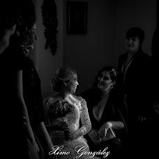 Wedding photographer Ximo González (XimoGonzalez). Photo of 22.06.2017