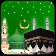 Islamic Tamil Songs: Nagoor Hanifa Muslim Padalgal