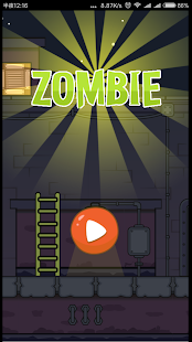 Trample Zombie Screenshot