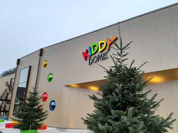 Kiddy Dome - Swiss Family Center