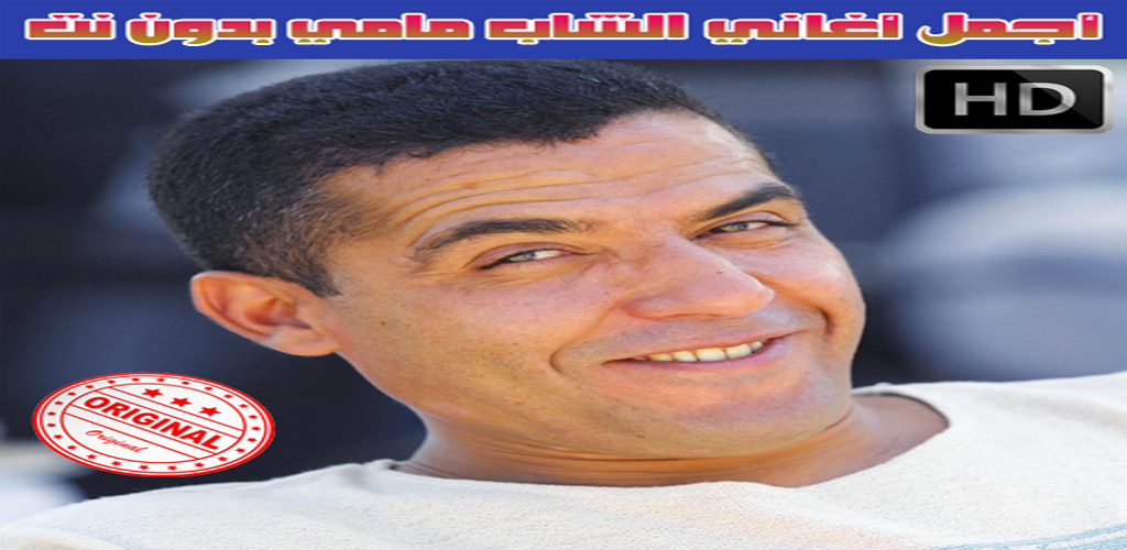 CHEB MP3 TÉLÉCHARGER GALBI GHALIA MAMI MAHBOUBET