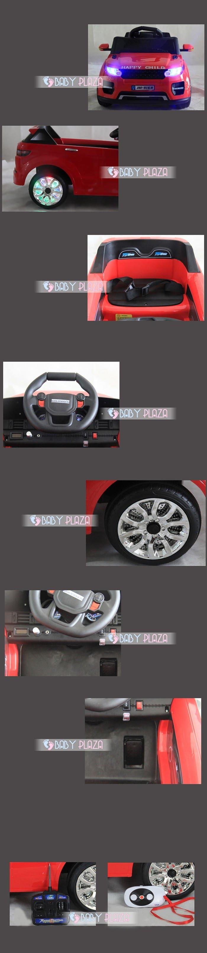 Xe hơi điện cho bé JH-9168 3