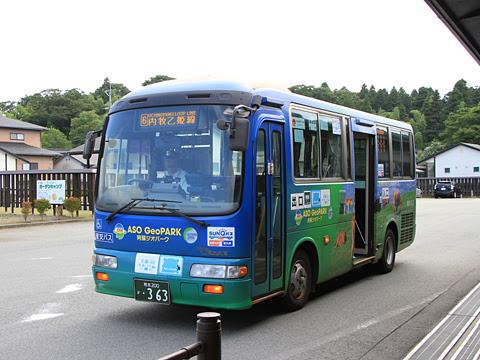 産交バス 阿蘇 ・363