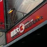 超吉大盛鐡板燒丼飯專賣店