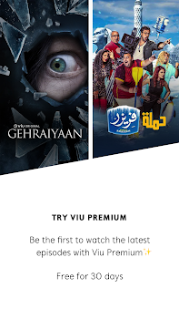 Viu – TV Shows, movies and more